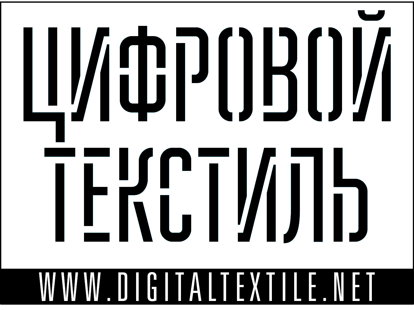 DigitalTextile-magazine_logo